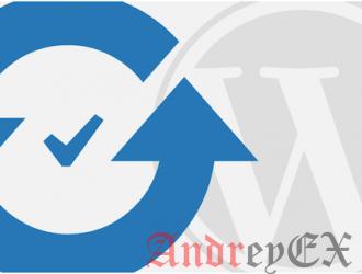 WordPress 4.7.2 теперь доступна для загрузки и обновления