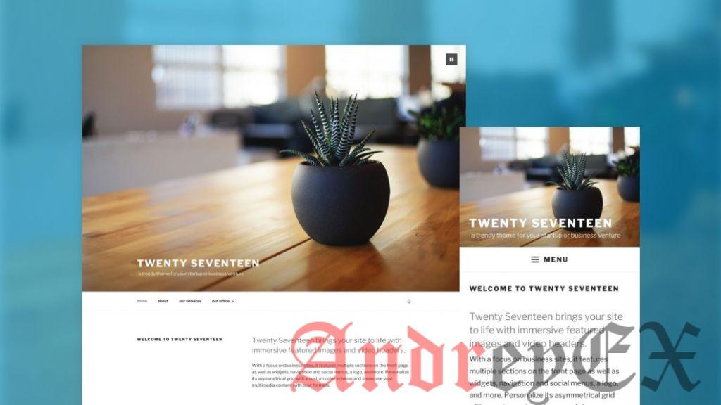 WordPress 4.7 Двадцать семнадцать