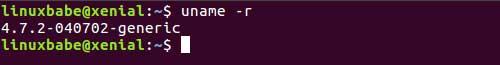Ядро Linux 4.7.2 Ubuntu 16.04