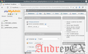 opensuse leap phpmyadmin php7