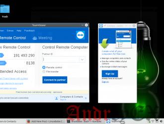 установленный TeamViewer на OpenSUSE 42.2 leap