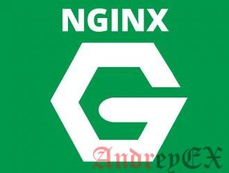 Как настроить блоков сервера Nginx на Ubuntu и CentOS