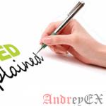 Расширенный WordPress поиск и замена в базе данных в Linux с помощью sed