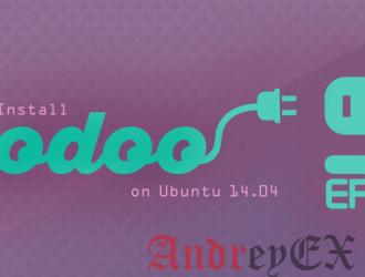 Установить Odoo 9 на Ubuntu 14.04