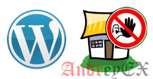 Защита wp-login d WordPress с Nginx HTTP Auth + fail2ban