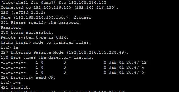 создать FTP пользователя с конкретным доступом к каталогам