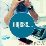 Как исправить ошибку разрешения для файлов и папок в WordPress