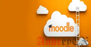 Как установить Moodle на Ubuntu 16.04
