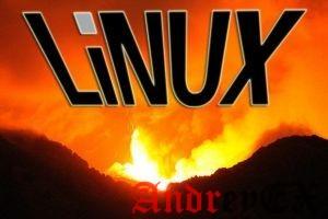 Как выполнить обновление ядра Линукс в 5 простых шагов