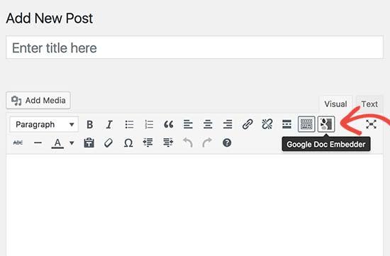 Кнопка Вставить документ Google