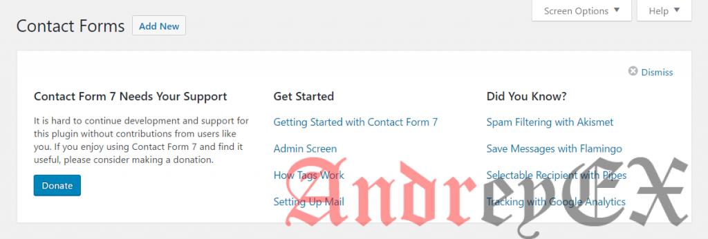 Начало работы с экраном плагина Contact Form 7
