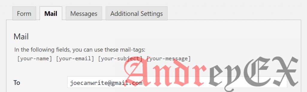 Настройка почты Контактной формы