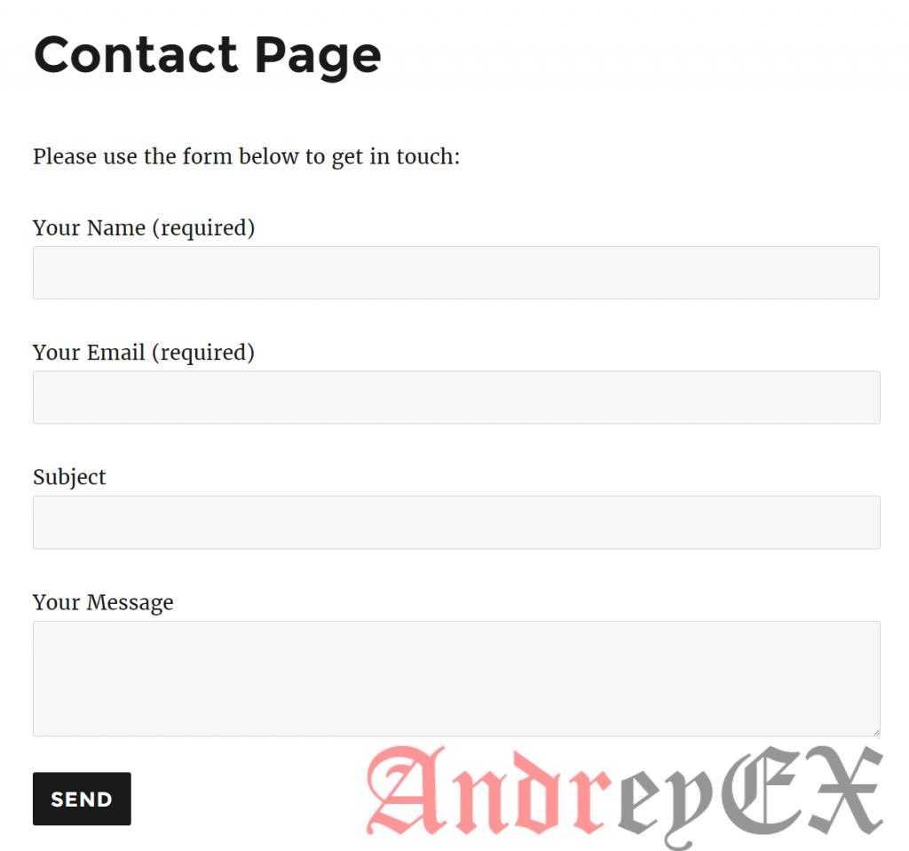 Опубликованная контактная форма