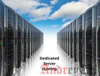 Управляемый хостинг - рентабельное приобретение при администрировании выделенного сервера