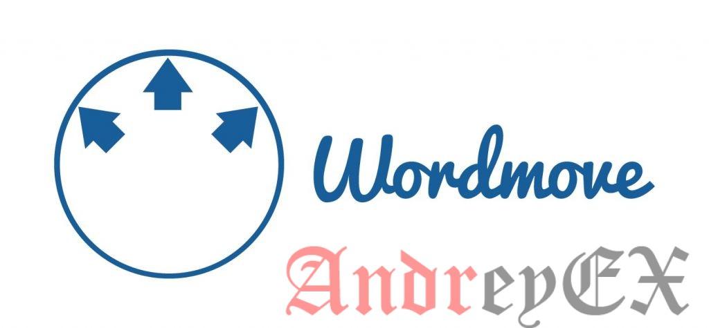 Установка и настройка Wordmove на Ubuntu 16.04