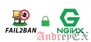 Настройка fail2ban для запрета запросов в Nginx 403 Forbidden