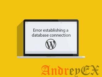 Как отлаживать в Wordpress ошибку «Ошибка подключения к базе данных»