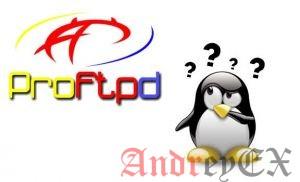Как установить ProFTPD на Debian 8