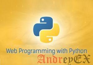 Как установить Python 3 на Ubuntu 16.04 LTS