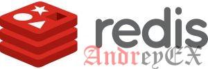 Как установить Redis на Ubuntu 16.04 LTS