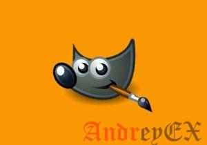 Как установить редактор изображений GIMP на Ubuntu 16.04 LTS