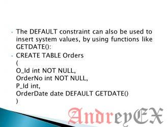 SQL - Константа DEFAULT