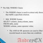 SQL - предложение WHERE
