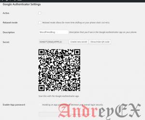 Сканирование с Google Authenticator