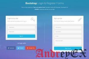 Bootstrap - Формы