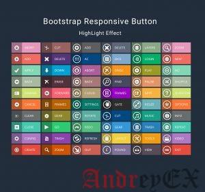 Bootstrap - Кнопки