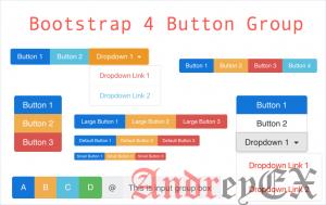Bootstrap - группы кнопок