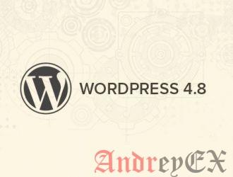 Что ожидается в WordPress 4.8 (характеристики и скриншоты)