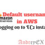 Имена пользователи по умолчанию в AWS для регистрации в других дистрибутивах Linux, например EC2.