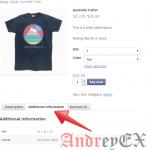 Как добавить пользовательские поля продукта в WooCommerce