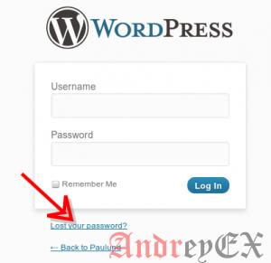 Как отключить сброс пароля в WordPress