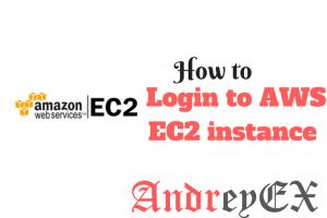 Как войти на экземпляр AWS EC2