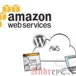 Настройка WordPress на amazon aws EC2
