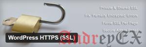 Плагин WordPress HTTPS (SSL)