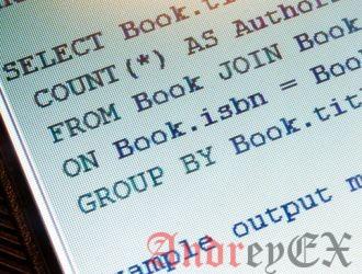 SQL - Функция COUNT