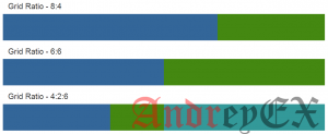 Системная сетка - горизонтальное выравнивание