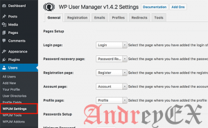 Страница настройки WP User Manager