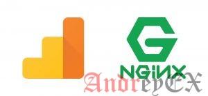 Удалить строку запроса UTM от Google Analytics в Nginx