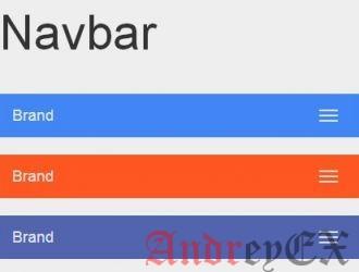 Bootstrap - Navbar