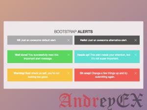 Bootstrap - Оповещения