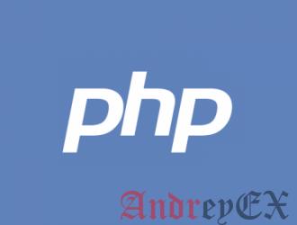Как скачать и сохранить удаленное изображение с помощью PHP