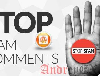 Как удалить спам ссылки из комментариев в WordPress