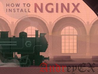 Как установить Nginx на CentOS 7