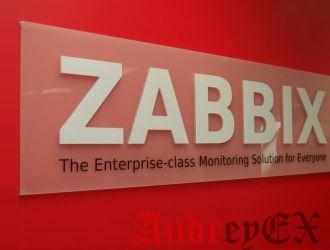 Как установить и настроить Zabbix для безопасного наблюдения за удаленными серверами на CentOS 7