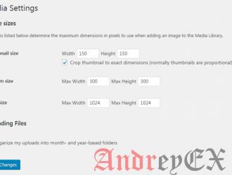 Как установить размер изображения для кадрирования при загрузке в WordPress