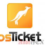 Полное руководство: Как установить поддержку системы продажи билетов OsTicket Open Source в Linux